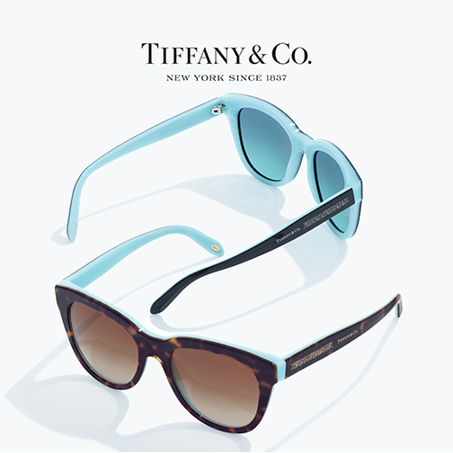 Discover Tiffany Atlas Collection